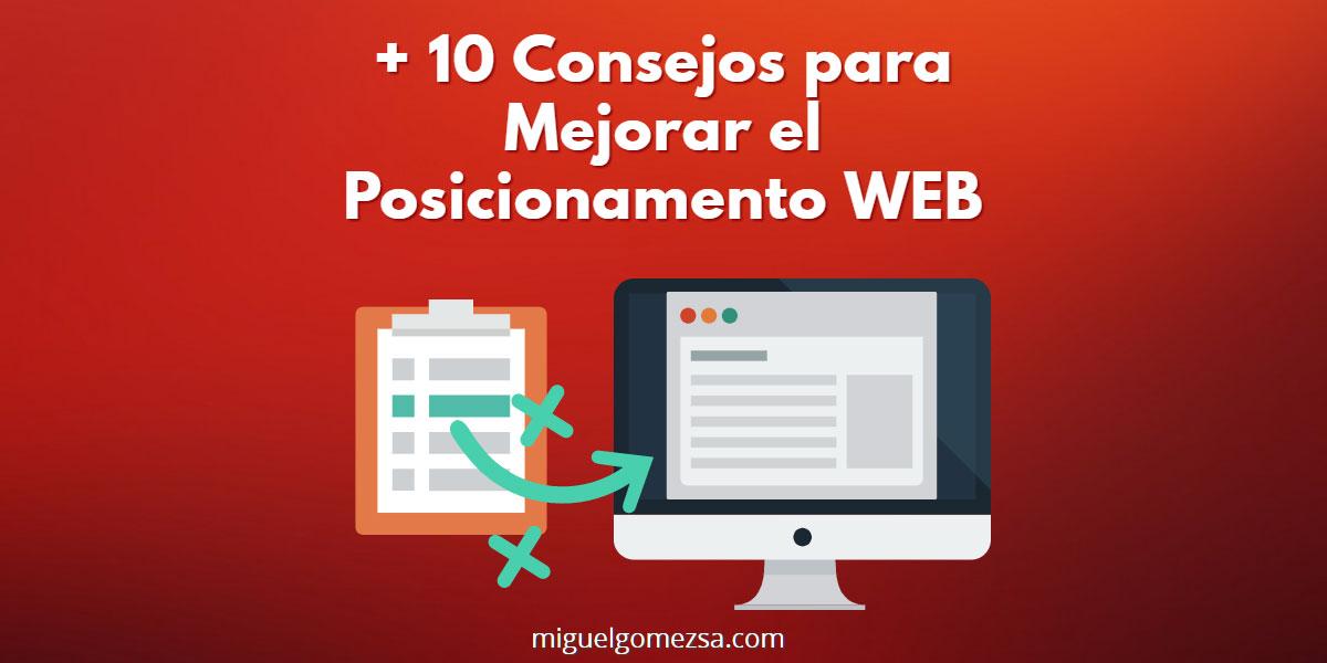 10 Consejos para mejorar el posicionamiento web