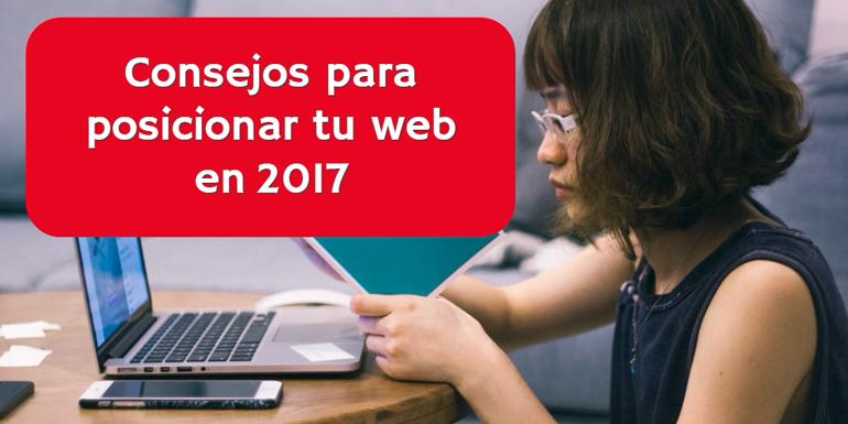 Posicionamiento web en 2017 - ¿Qué hacer para posicionar tu web?